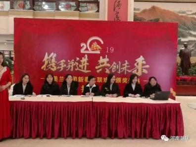 2019益华药业年会暨颁奖盛典在五星级酒店盛大召开!