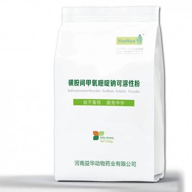 磺胺间甲氧嘧啶钠可溶性粉