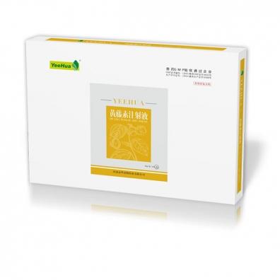 黄藤素注射液